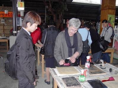 atelier de papier fait main Taïwan